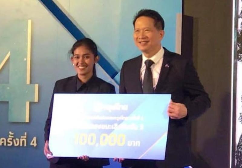 นิสิตคณะศิลปกรรมศาสตร์ มหาวิทยาลัยทักษิณ ได้รับรางวัลรองชนะเลิศอันดับ 3 จากการประกวดศิลปกรรมกรุงไทย ครั้งที่ 4