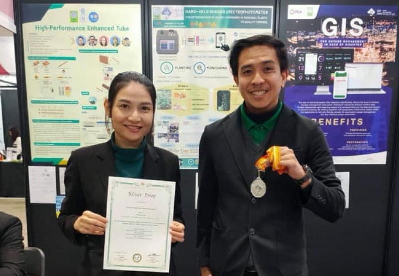 คณาจารย์มหาวิทยาลัยทักษิณ ได้รับรางวัลจากการนำเสนอผลงานวิจัย ในงาน Seoul International Invention Fair ณ สาธารณรัฐเกาหลี