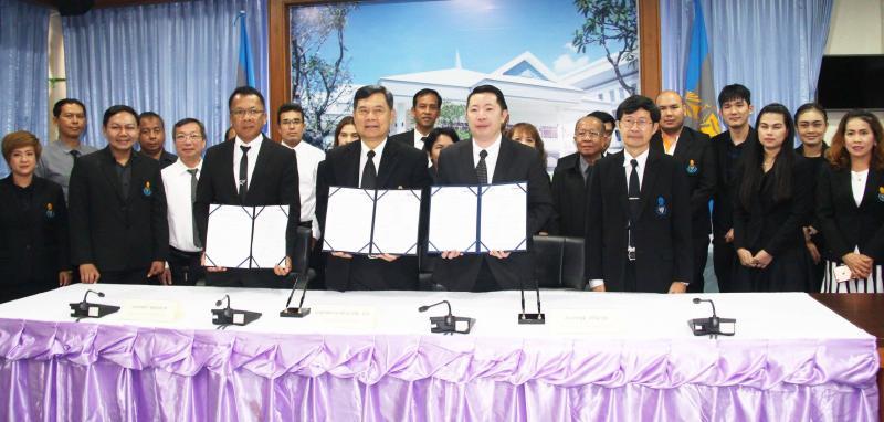 มหาวิทยาลัยทักษิณ ลงนามความร่วมมือกับบริษัท กสท โทรคมนาคม จำกัด (มหาชน) และบริษัท แพคคอน