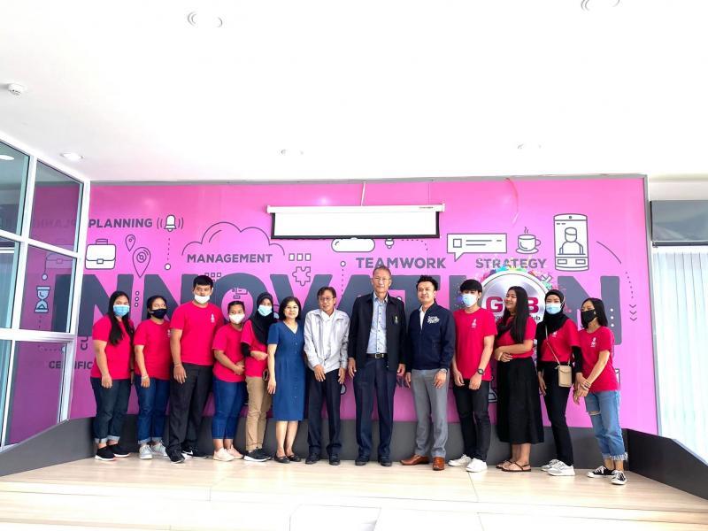 นิสิตคณะวิทยาศาสตร์ มหาวิทยาลัยทักษิณ ได้รับรางวัลชมเชย โครงการ TSU Startup Thailand League Boot Camp ปี 3