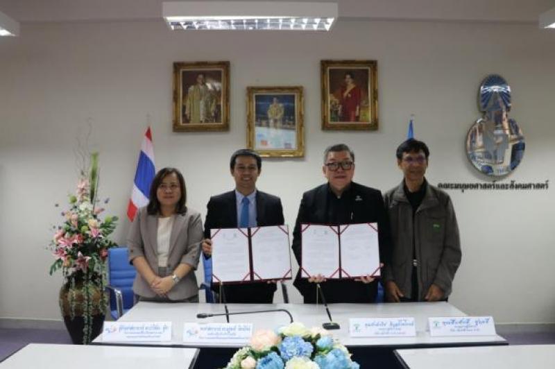 คณะมนุษยศาสตร์และสังคมศาสตร์ มหาวิทยาลัยทักษิณ ลงนามความร่วมมือกับมูลนิธิไทยรักษ์ป่า
