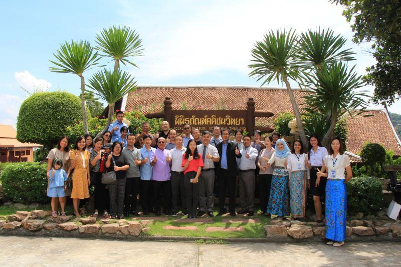 สถาบันทักษิณคดีศึกษา มหาวิทยาลัยทักษิณ ต้อนรับเอกอัครราชทูตราชอาณาจักรภูฏาน