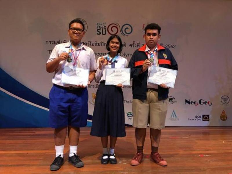 นักเรียนศูนย์ภูมิศาสตร์โอลิมปิก สอวน.คณะมนุษยศาสตร์และสังคมศาสตร์ มหาวิทยาลัยทักษิณ ได้รับเหรียญรางวัลจากการแข่งขันภูมิศาสตร์โอลิมปิกระดับชาติ ครั้งที่ 2 ประจำปี 2562