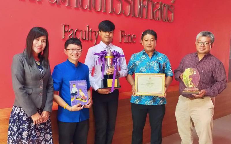 นิสิตคณะศิลปกรรมศาสตร์ มหาวิทยาลัยทักษิณ ได้รับการคัดเลือกเป็นเยาวชนต้นแบบด้านดนตรีไทย ระดับจังหวัด/ระดับภาค ประจำปี พ.ศ. 2563