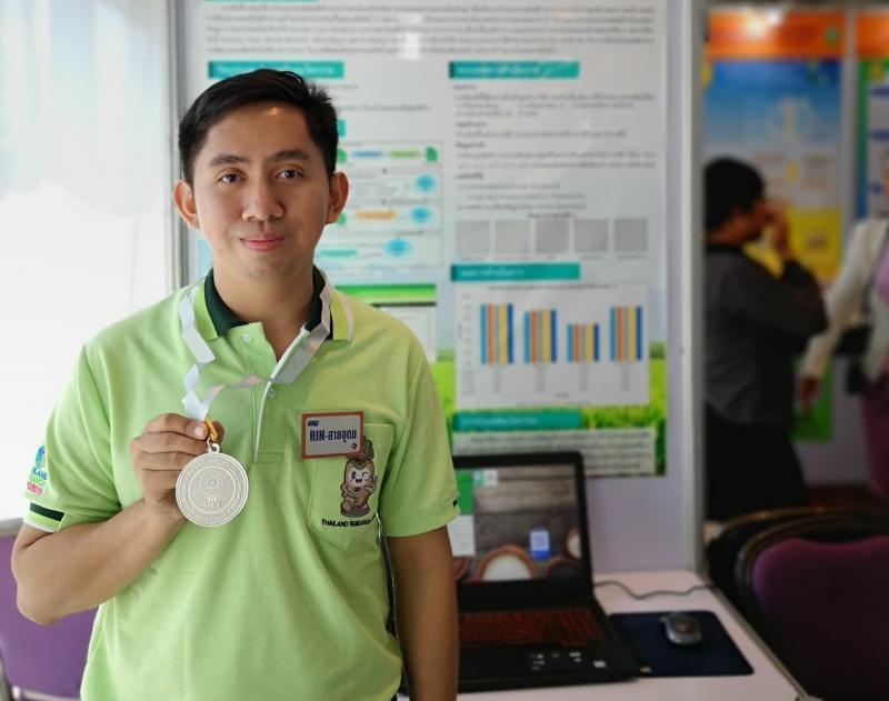 นายอนุวัฒน์  พัฒนเชียร ได้รับรางวัลเหรียญเงินในกิจกรรมการประกวดผลงานนวัตกรรมสายอุดมศึกษา ประจำปี 2562
