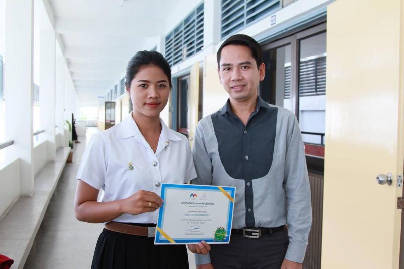 นิสิตมหาวิทยาลัยทักษิณ ได้รับรางวัลชนะเลิศอันดับ 2 การประกวดเรื่องเล่าประเทศไทย ประจำปี 2560