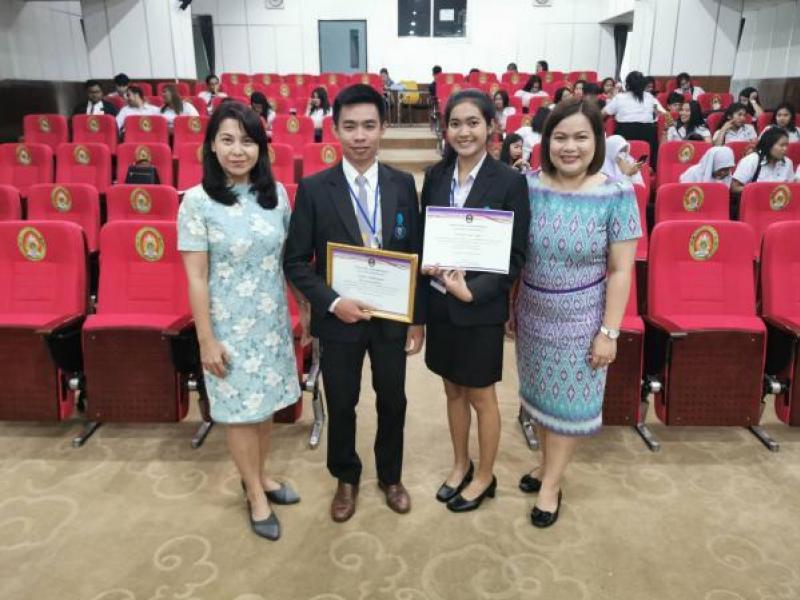 นิสิตคณะมนุษยศาสตร์และสังคมศาสตร์ มหาวิทยาลัยทักษิณ ได้รับรางวัลรองชนะเลิศอันดับ 1 ในการแข่งขันทักษะการเป็นวิทยากรมืออาชีพ