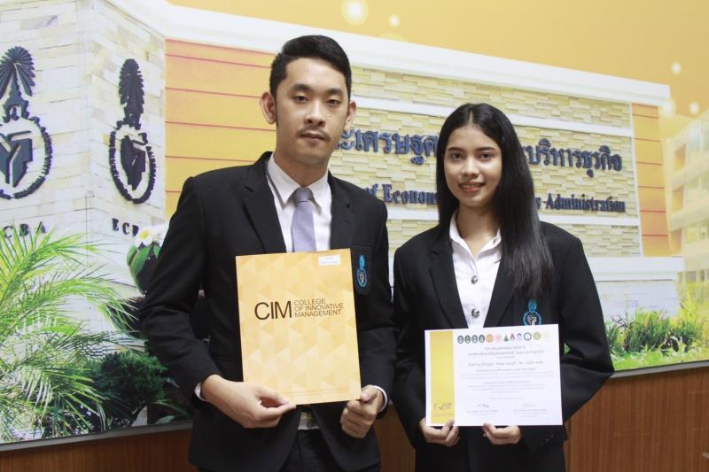 นิสิตคณะเศรษฐศาสตร์และบริหารธุรกิจ มหาวิทยาลัยทักษิณ ได้รับรางวัลจากการนำเสนอบทความวิจัยในการประชุมวิชาการระดับชาติ ครั้งที่ 5 วิทยาลัยนวัตกรรมการจัดการ มหาวิทยาลัยราชภัฏวไลยอลงกรณ์