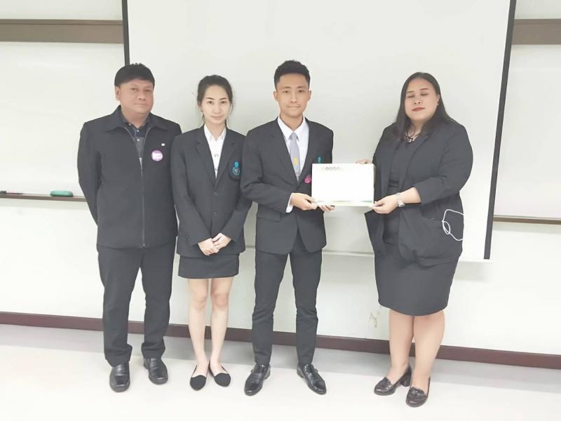 นิสิตคณะเศรษฐศาสตร์และบริหารธุรกิจ มหาวิทยาลัยทักษิณ ได้รับรางวัลผลงานวิจัยดีเด่น ภาคบรรยาย ในการประชุมวิชาการระดับชาติ ครั้งที่ 4 ประจำปี 2562 ณ มหาวิทยาลัยราชภัฏวไลยอลงกรณ์