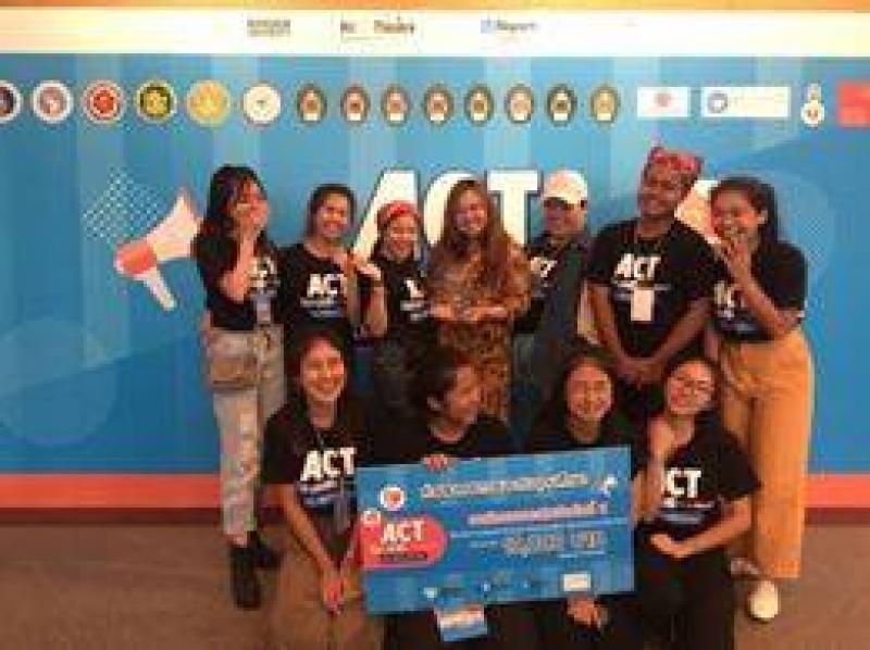 นิสิตสาขาวิชาศิลปะการแสดง คณะศิลปกรรมศาสตร์ ได้รับรางวัลรองชนะเลิศอันดับ 2 ในโครงการ Act Out Lound x U-report