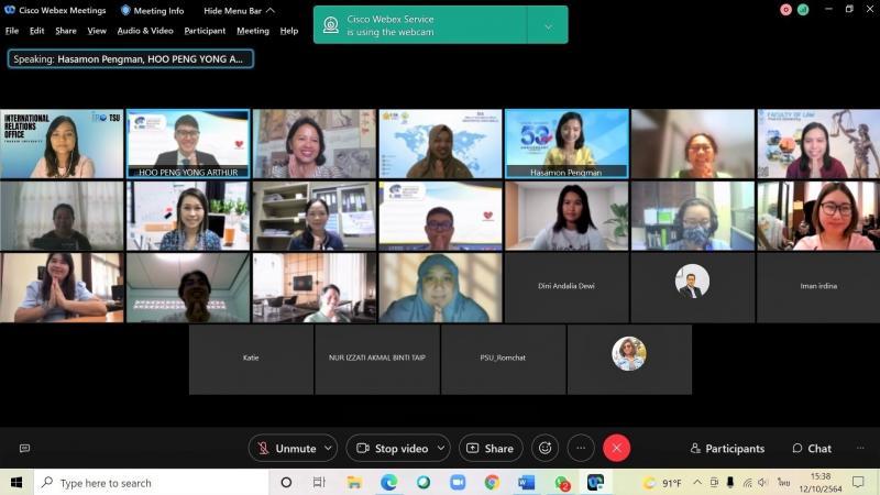 งานวิเทศสัมพันธ์ ม.ทักษิณ จัดโครงการ Sharing Good Practices on International Program ในรูปแบบออนไลน์