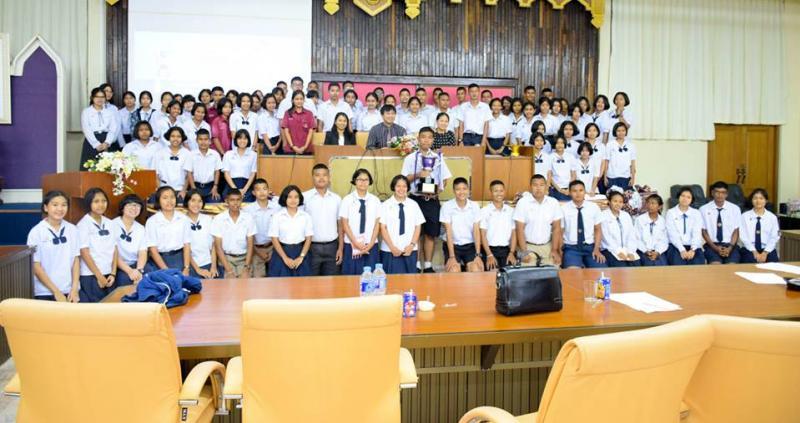 คณะมนุษยศาสตร์และสังคมศาสตร์ มหาวิทยาลัยทักษิณ จัดการแข่งขันทักษะทางสังคมศึกษา ชิงถ้วยรางวัลพระราชทานสมเด็จพระเทพรัตนราชสุดาฯ สยามบรมราชกุมารี ครั้งที่ 5