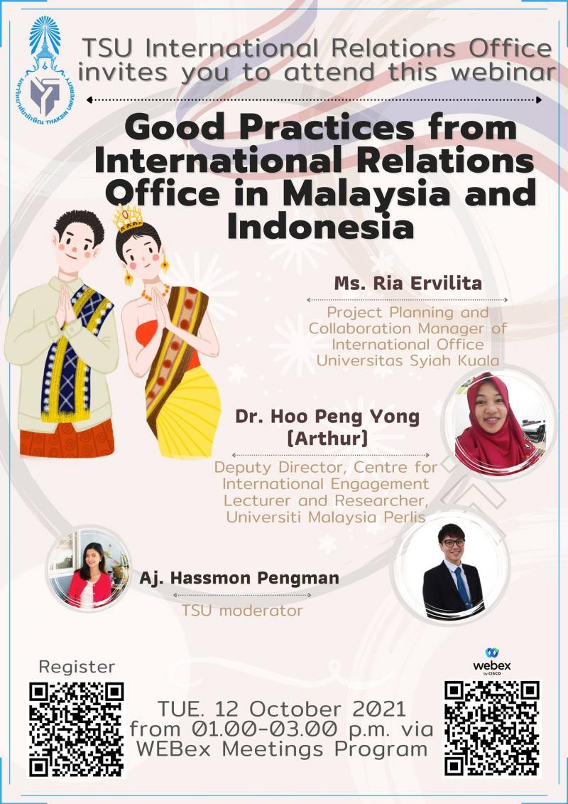 งานวิเทศเชิญเข้าร่วมโครงการแลกเปลี่ยนประสบการณ์การทำงานด้านวิเทศสัมพันธ์ในมหาวิทยาลัยอินโดนีเซีย มาเลเซีย
