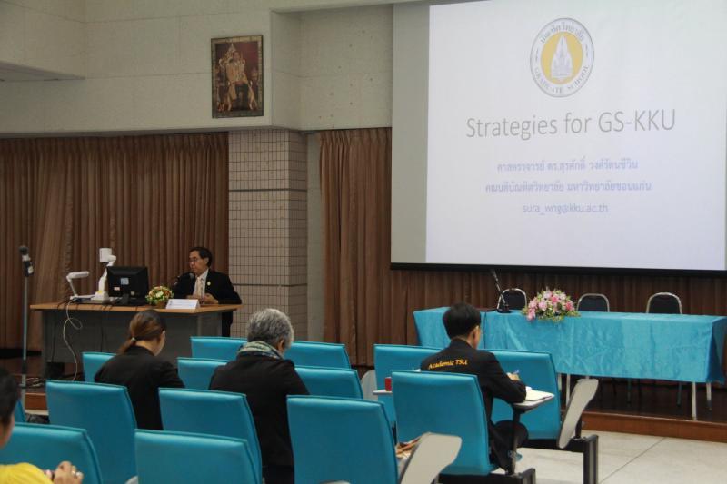 บัณฑิตวิทยาลัย มหาวิทยาลัยทักษิณ จัดสัมมนาอาจารย์และบุคลากรบัณฑิตศึกษามหาวิทยาลัยทักษิณ หัวข้อ การบริหารจัดการศึกษาตามเกณฑ์มาตรฐานหลักสูตรระดับบัณฑิตศึกษา พ.ศ. 2558