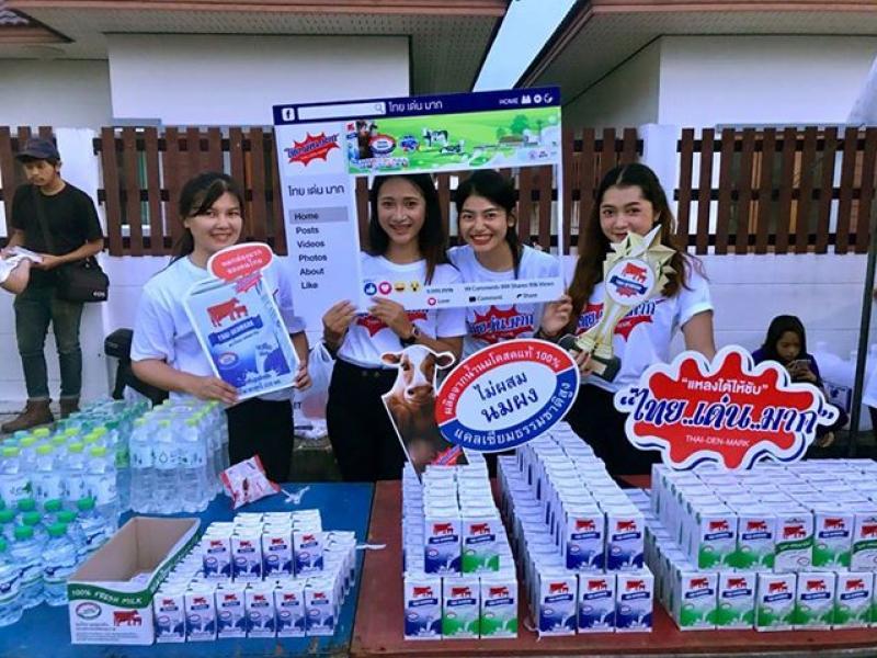 นิสิตมหาวิทยาลัยทักษิณ เข้ารอบ 18 ทีม การประกวดแผนสื่อสารการตลาดนมไทย-เดนมาร์ค