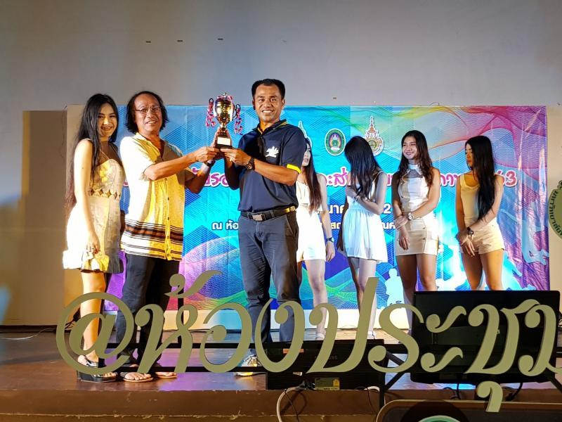 นักกีฬามหาวิทยาลัยทักษิณ ได้รับรางวัลจากการแข่งขันกีฬาสานสัมพันธ์บุคลากร 4 สถาบันการศึกษาในจังหวัดสงขลา ครั้งที่ 4