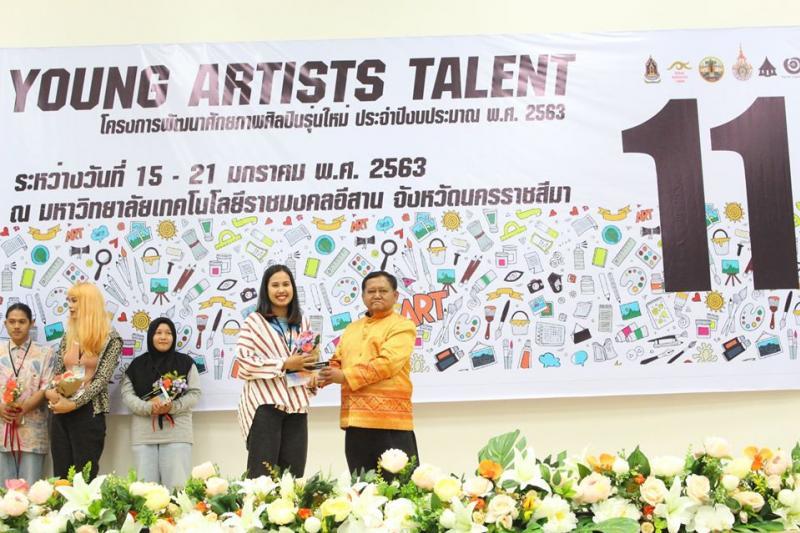 นิสิตคณะศิลปกรรมศาสตร์ มหาวิทยาลัยทักษิณ ได้รับรางวัลศิลปินหน้าใหม่ จากการคัดเลือกร่วมโครงการพัฒนาศักยภาพศิลปินรุ่นใหม่ ประจำปีงบประมาณ 2563