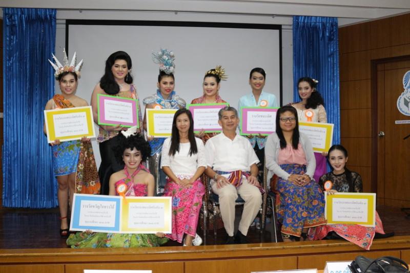 คณะมนุษยศาสตร์และสังคมศาสตร์ จัดโครงการส่งเสริมการใช้ภาษาไทยถิ่นใต้