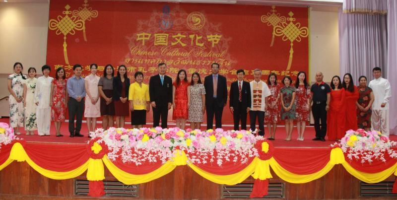 มหาวิทยาลัยทักษิณ จัดงานเทศกาลวัฒนธรรมจีน Chinese Culture Festival 2020