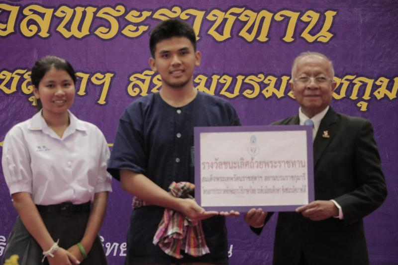 คณะมนุษยศาสตร์และสังคมศาสตร์   มหาวิทยาลัยทักษิณ จัดโครงการประกวดทักษะการใช้ภาษาไทย ระดับมัธยมศึกษาภาคใต้ ชิงถ้วยรางวัลพระราชทานสมเด็จพระเทพรัตนราชสุดาฯ สยามบรมราชกุมารี ครั้งที่ 11