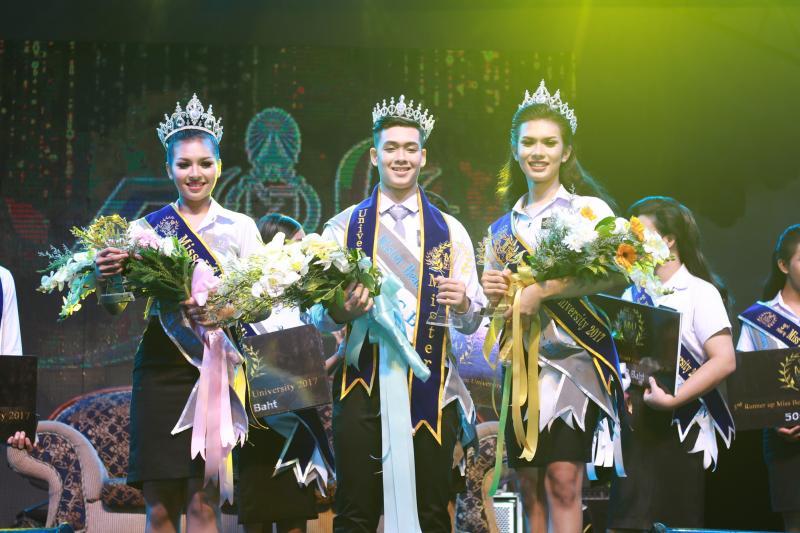 องค์การนิสิตจัดกิจกรรมการประกวด  Mister  &  Miss  University  2017  และ  Beauty Queen University 2017