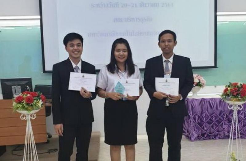 นิสิตคณะมนุษยศาสตร์และสังคมศาสตร์ มหาวิทยาลัยทักษิณ ได้รางวัลชนะเลิศการแข่งขันเเผนด้านการทรัพยากรมนุษย์ ในโครงการ HR Genius 2018