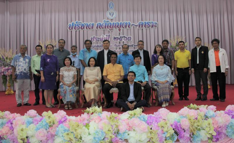 บุคลากรมหาวิทยาลัยทักษิณร่วมแสดงมุทิตาจิตแด่ผู้เกษียณอายุราชการ ประจำปีงบประมาณ พ.ศ. 2563