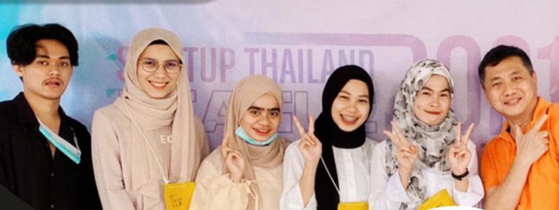 นิสิตคณะเศรษฐศาสตร์และบริหารธุรกิจ มหาวิทยาลัยทักษิณ ได้รับรางวัลชมเชย ในกิจกรรม TSU Startup Hackathon 2021 ภายใต้โครงการ Startup Thailand League ประจำปีงบประมาณ พ.ศ. 2564