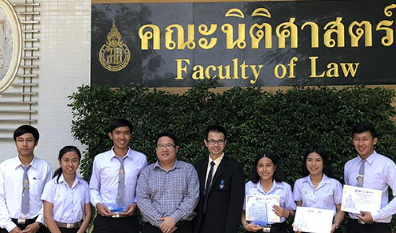 นิสิตคณะนิติศาสตร์ มหาวิทยาลัยทักษิณ ได้รับรางวัลรองชนะเลิศในการแข่งขันตอบปัญหากฎหมายระดับอุดมศึกษา ประจำปี 2562