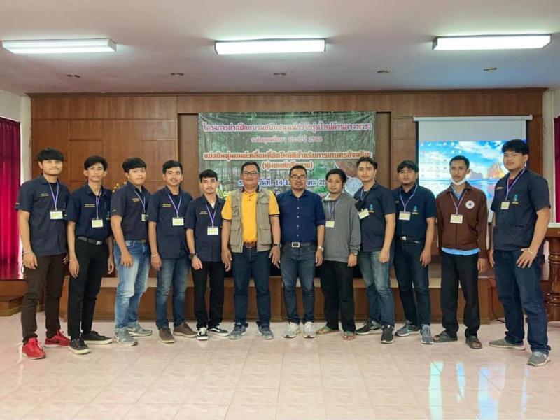 นิสิตคณะวิศวกรรมศาสตร์ มหาวิทยาลัยทักษิณ ได้รับทุนสนับสนุนโครงการค่ายฝึกอบรมสนับสนุนนักวิจัยรุ่นใหม่ด้วยยางพาราระดับอุดมศึกษา ประจำปี 2564