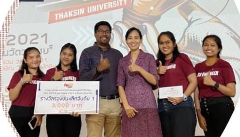 นิสิตคณะวิศวกรรมศาสตร์ มหาวิทยาลัยทักษิณ ได้รับรางวัลรองชนะเลิศอันดับ 1 ในโครงการ TSU R2M Boot Camp 2021