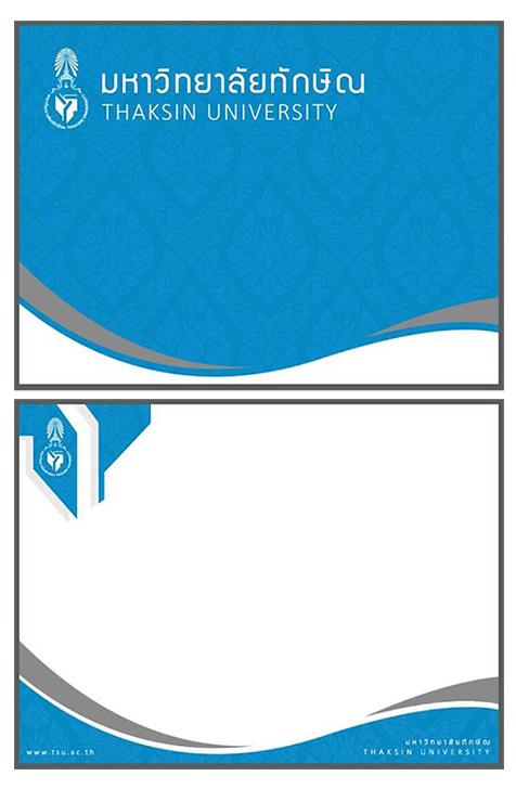 tsu powerpoint template 1 tsu powerpoint template 2 tsu powerpoint template 3. Black Bedroom Furniture Sets. Home Design Ideas